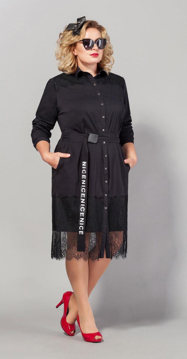 Платье Сч@стье-7001, черный, 48