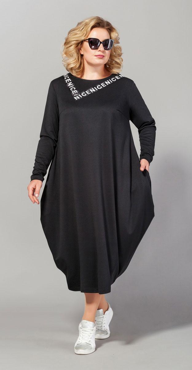 Платье Сч@стье-7008, черный, 50