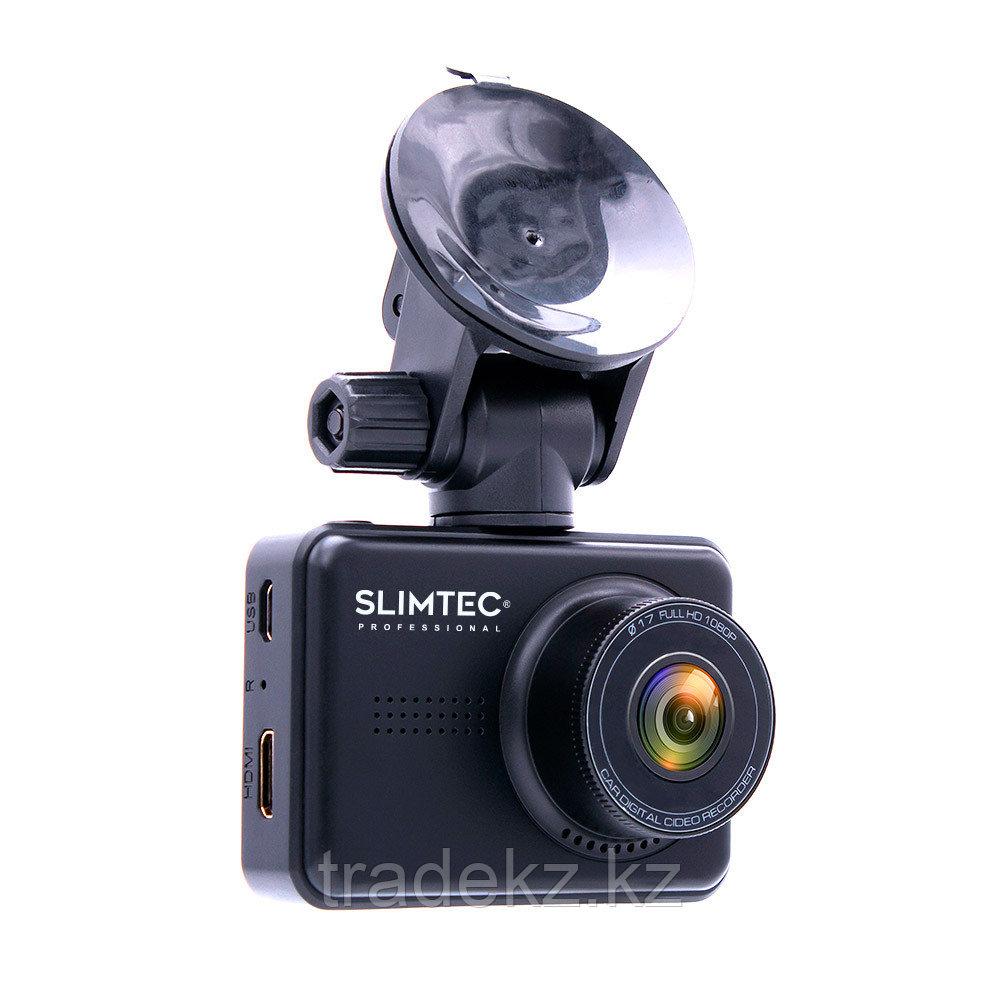 Видеорегистратор автомобильный SLIMTEC Alpha WiFi