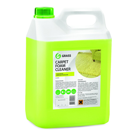 Очиститель ковровых покрытий Carpet Foam Cleaner (125202), фото 2