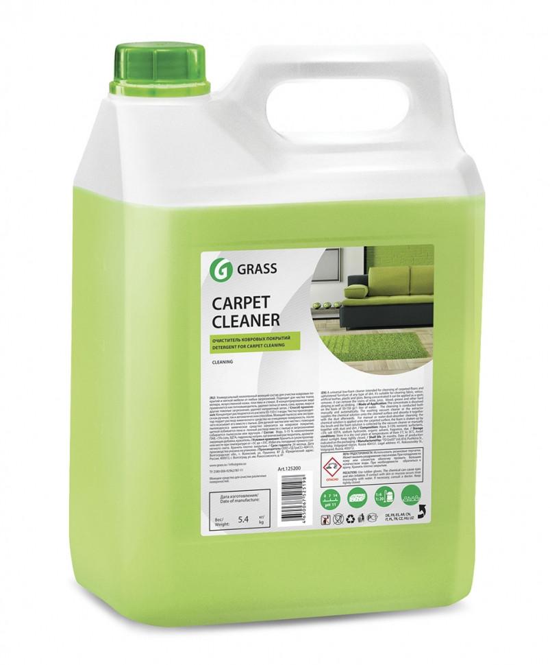 Пятновыводитель для ковров Carpet Cleaner (125200)