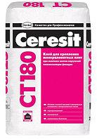 Клей для минераловатных плит Ceresit CT 180 25 кг