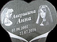 """Гранитный памятник Алатагыл """"сердце-ангел"""""""