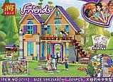 "Конструктор Lele 37112 ""Дом Мии"" (аналог Lego Friends 41369), 805 дет, фото 5"