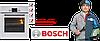 Ремонт электрических духовок BEKO