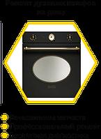 Ремонт электрических духовок Whirlpool