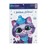 Интерьерная наклейка со светящимся слоем 'Котик поздравляет', 21 x 29.7 см (комплект из 2 шт.)