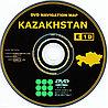 НОВЫЕ за 2020 год КАРТЫ Казахстана и Киргизии LEUS GX470 2007-2008 - (LEXUS DENSO), фото 2