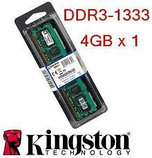 Оперативная память Kingston DDR3 4Gb 1333MHz, фото 2