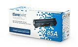Картридж Europrint EPC-285A, фото 5