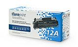Картридж Europrint EPC-2612A, фото 2