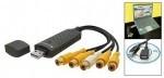 Адаптер (переходник) USB - Easy cap 4 channel (4-х канальная плата видеозахвата). Видео. Конвертер. - фото 3