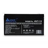 Батарея аккумулятор UPS SVC 12V 7,5Ah для источника бесперебойного питания., фото 2