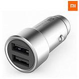 Автомобильное зарядное устройство Xiaomi Mi Car Charger USB. Оригинал., фото 2
