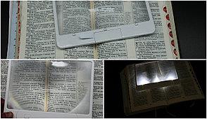 Увеличительная линза с подсветкой для чтения, фото 2