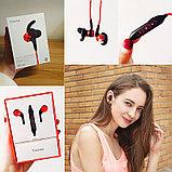 Беспроводные наушники Xiaomi Mi 1MORE-iBFree Bluetooth Headset. Оригинал. Арт.5492, фото 2
