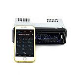 Автомобильный магнитофон 1010BT Арт.5538, фото 6