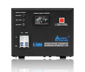 Стабилизатор напряжения (AVR), SVC, S-2000(1600Вт) Арт.4343