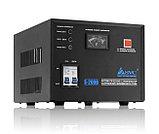 Стабилизатор напряжения (AVR), SVC, S-2000(1600Вт) Арт.4343, фото 2