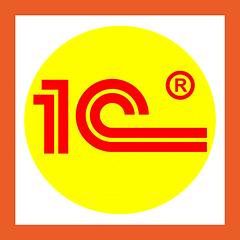 Продукты фирмы 1С-Казахстан