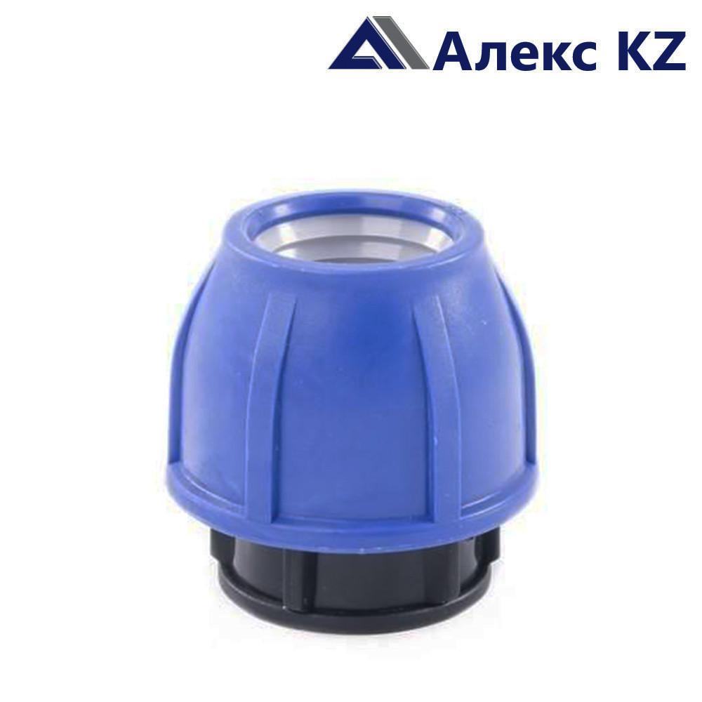 Заглушка компрессионная 25 PN 16 ПЭ/РТП