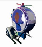 Карусель - качалка - Magic helicopter