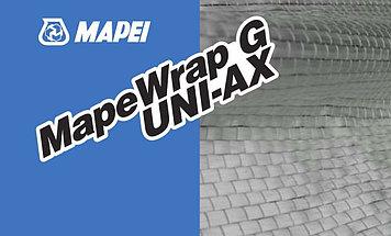 MapeWrap G UNI-AX  углеволокно для ремонта бетона