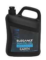 """Гель для бритья Elegance """"Earth"""" 2 литра"""