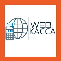 ККМ WEB KASSA Онлайн
