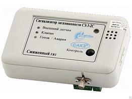 Сигнализатор  загазованности ЦИТ-Плюс СЗ-3-1С на сжиженный газ