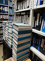 Переплёт в папки авансовых отчётов, кассовых и банковских документов