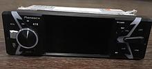 """Автомагнитола MVH-418UB 1DIN 3.5"""" Экран, MP3 USB/SD/FM/DVD PLAYER"""