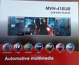 "Автомагнитола MVH-418UB 1DIN 3.5"" Экран, MP3 USB/SD/FM/DVD PLAYER, фото 2"