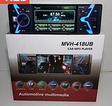 "Автомагнитола MVH-418UB 1DIN 3.5"" Экран, MP3 USB/SD/FM/DVD PLAYER, фото 4"
