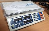 Весы  Alfa Mega ACS-788, фото 2
