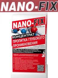 Высококонцентрированная нано-пропитка NANO-FIX
