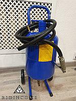 Пескоструйный аппарат FF-Q901 (20 л.)