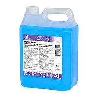 Ополаскиватель для пароконвектоматов Splash Shine с режимом автоматической очистки 5 литров Артикул 266-5
