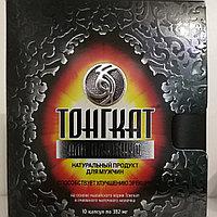 Препарат для повышение потенции Тонгкат Али Платинум (железная упаковка)