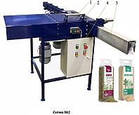 Фасовочно-упаковочная установка сена и опилок