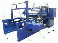 Автоматическая установка для перемотки, мерной порезки и сворачиванию в рулон материала без шпули