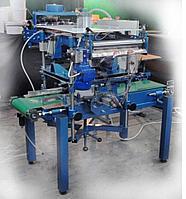 Автоматическая установка запайки ведер (лотков, стаканов)