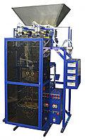 Фасовочный автомат с весовым дозатором AF-120-V