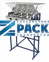 Весовой дозатор VD-2-8