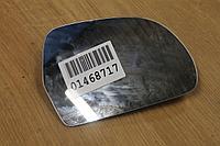 8U0857536D Зеркальный элемент правый для Audi Q3 8U 2012-2018 Б/У