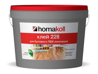 Homakoll 228. Клей для бытового линолеума.