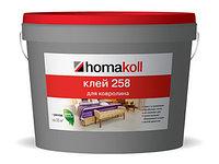 Homakoll 258. Клей для ковролина, водно-дисперсионный.