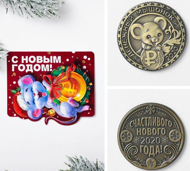 """Монета """"Денежный мышонок"""", диам. 2,5 см"""