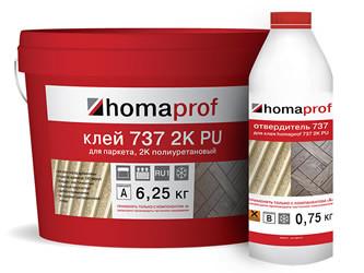 Homaprof 737 2K PU. Клей для паркета полиуретановый.