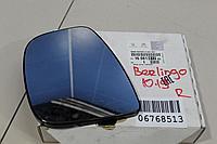 1608181280 Зеркальный элемент левый для Peugeot Partner Tepee B9 2008- Б/У